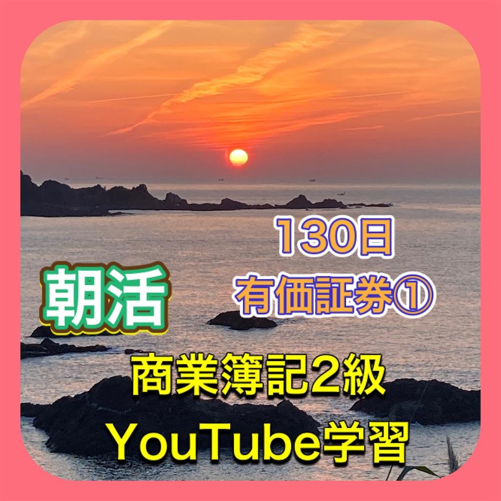 f:id:fujimonk:20210725073126j:image