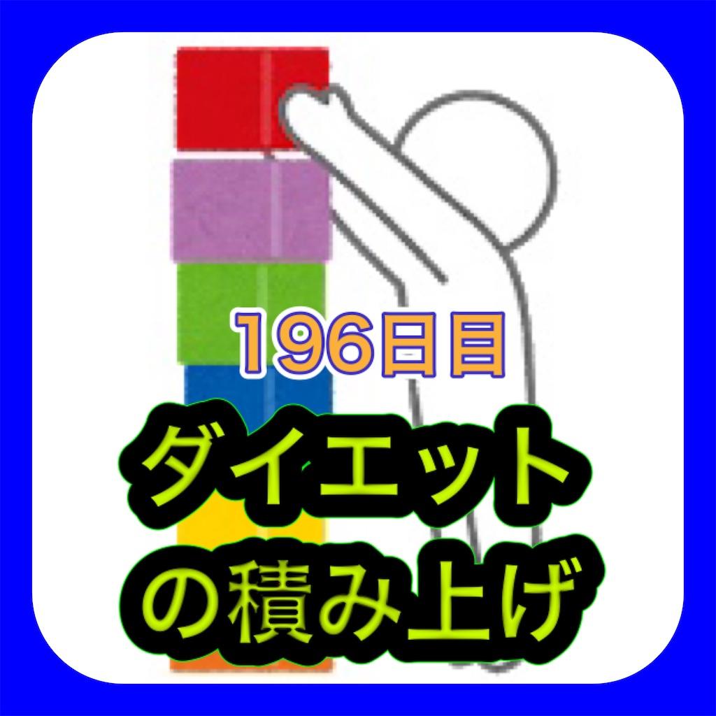 f:id:fujimonk:20210725073447j:image