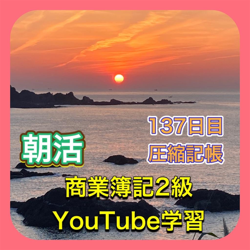 f:id:fujimonk:20210730174424j:image