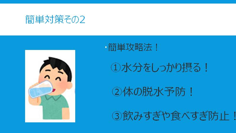 f:id:fujimonk:20210731070047p:plain