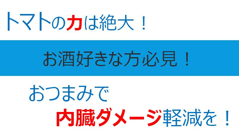 f:id:fujimonk:20210731070123p:plain