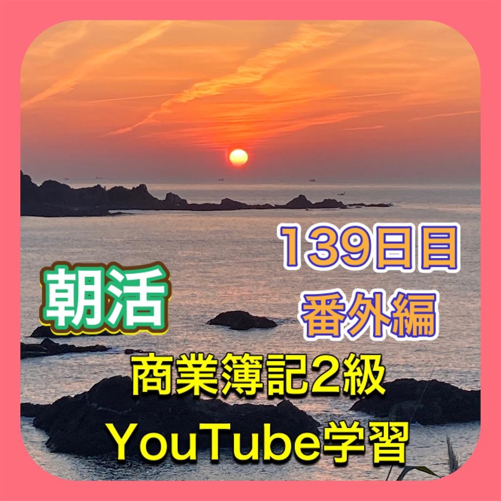 f:id:fujimonk:20210801173300j:image