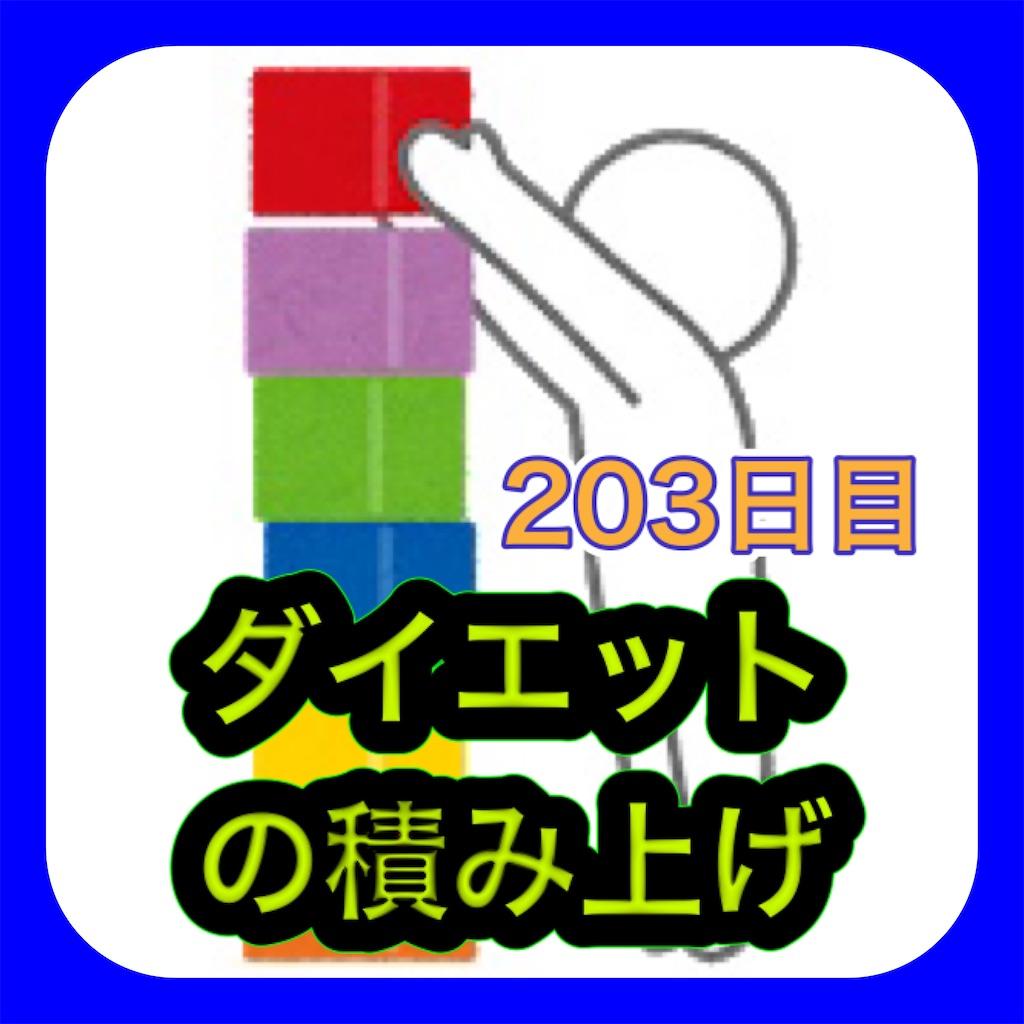 f:id:fujimonk:20210801173944j:image