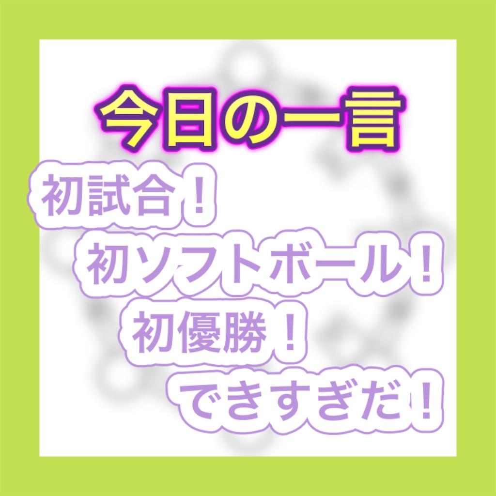 f:id:fujimonk:20210801174215j:image