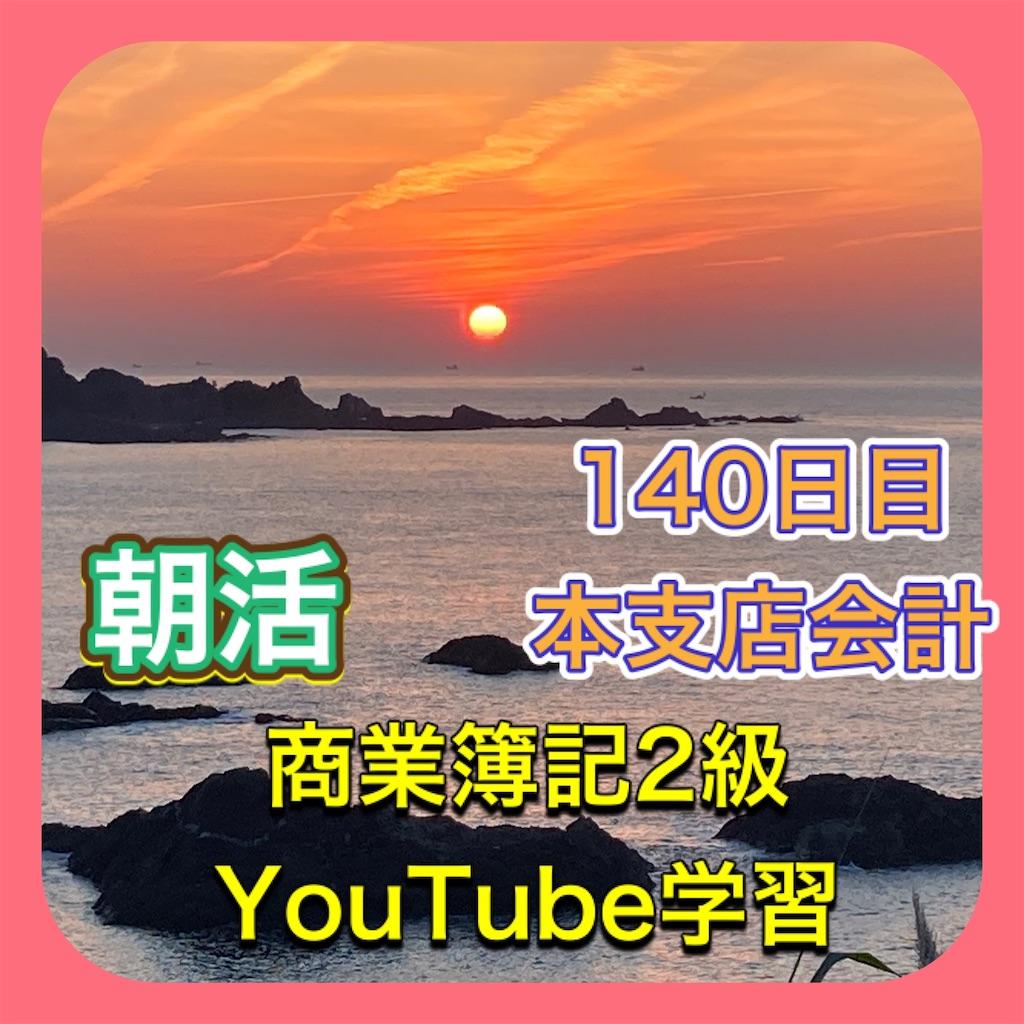 f:id:fujimonk:20210802170742j:image