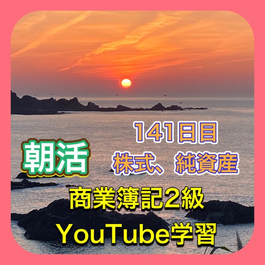 f:id:fujimonk:20210803142337j:image