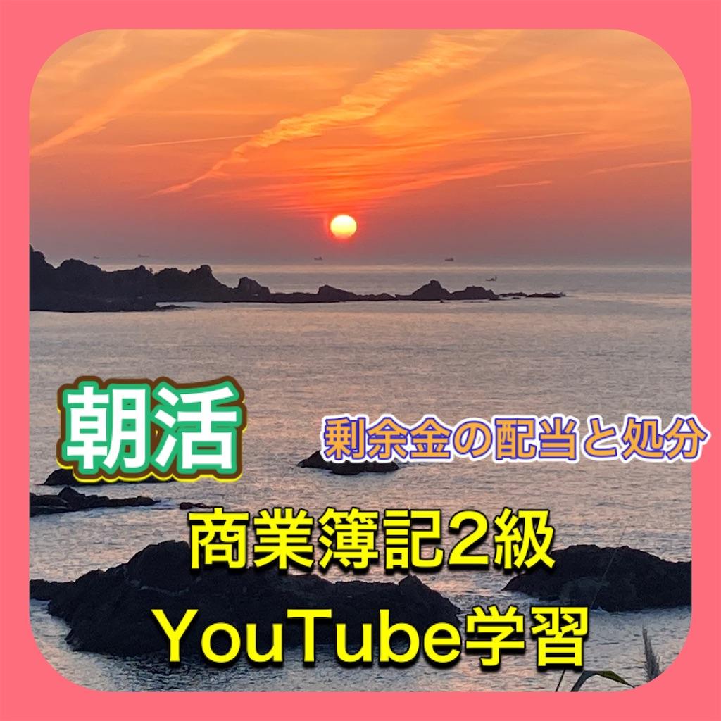 f:id:fujimonk:20210804213948j:image
