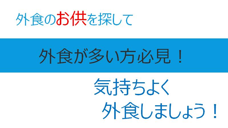 f:id:fujimonk:20210807132442p:plain