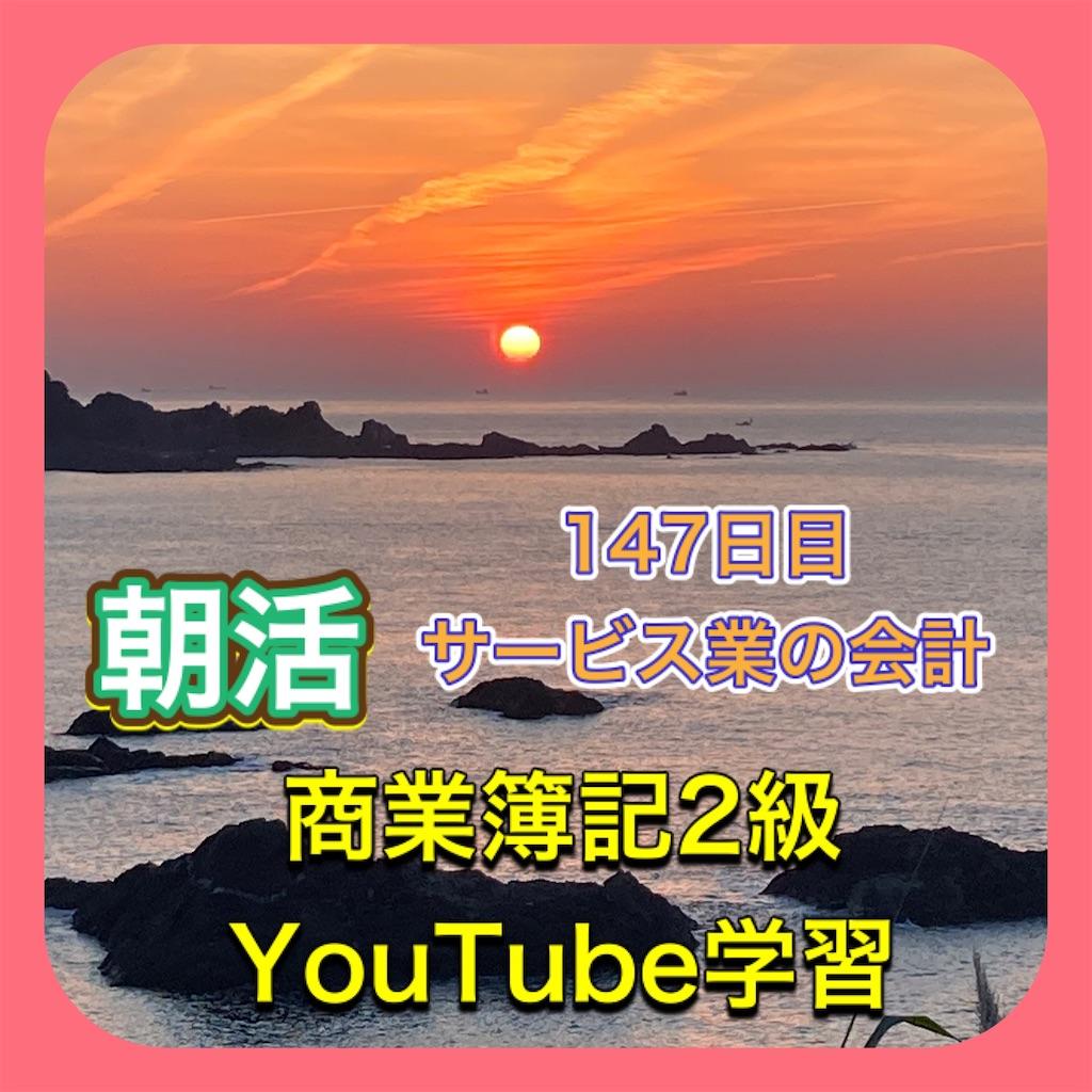 f:id:fujimonk:20210809150226j:image