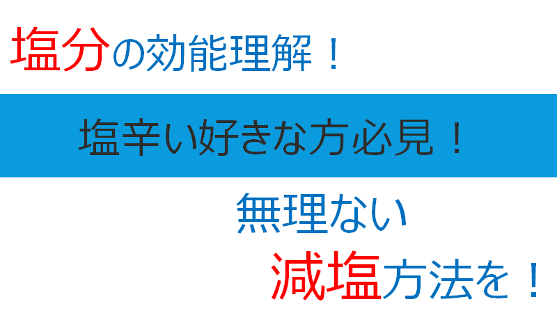 f:id:fujimonk:20210812061302p:plain