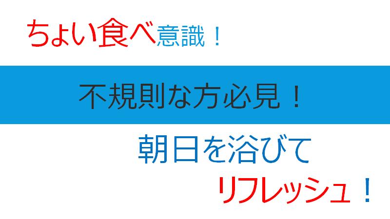 f:id:fujimonk:20210815101035p:plain