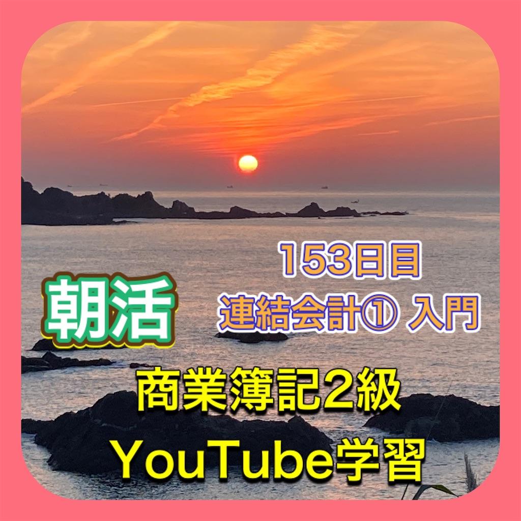 f:id:fujimonk:20210815183208j:image