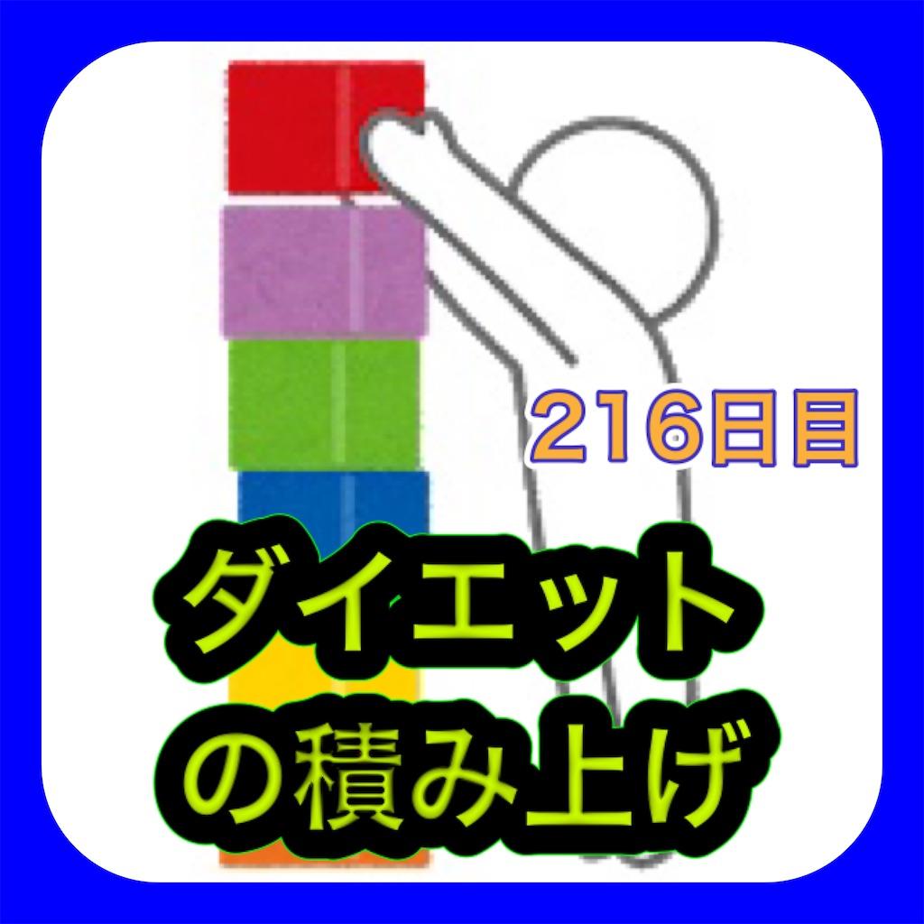 f:id:fujimonk:20210815183448j:image