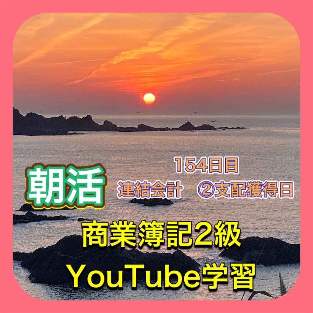 f:id:fujimonk:20210816221857j:image