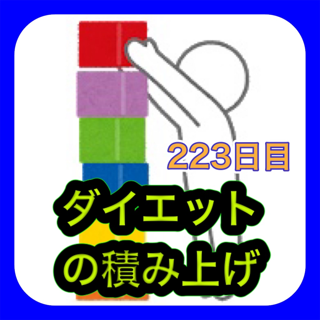 f:id:fujimonk:20210823201738j:image