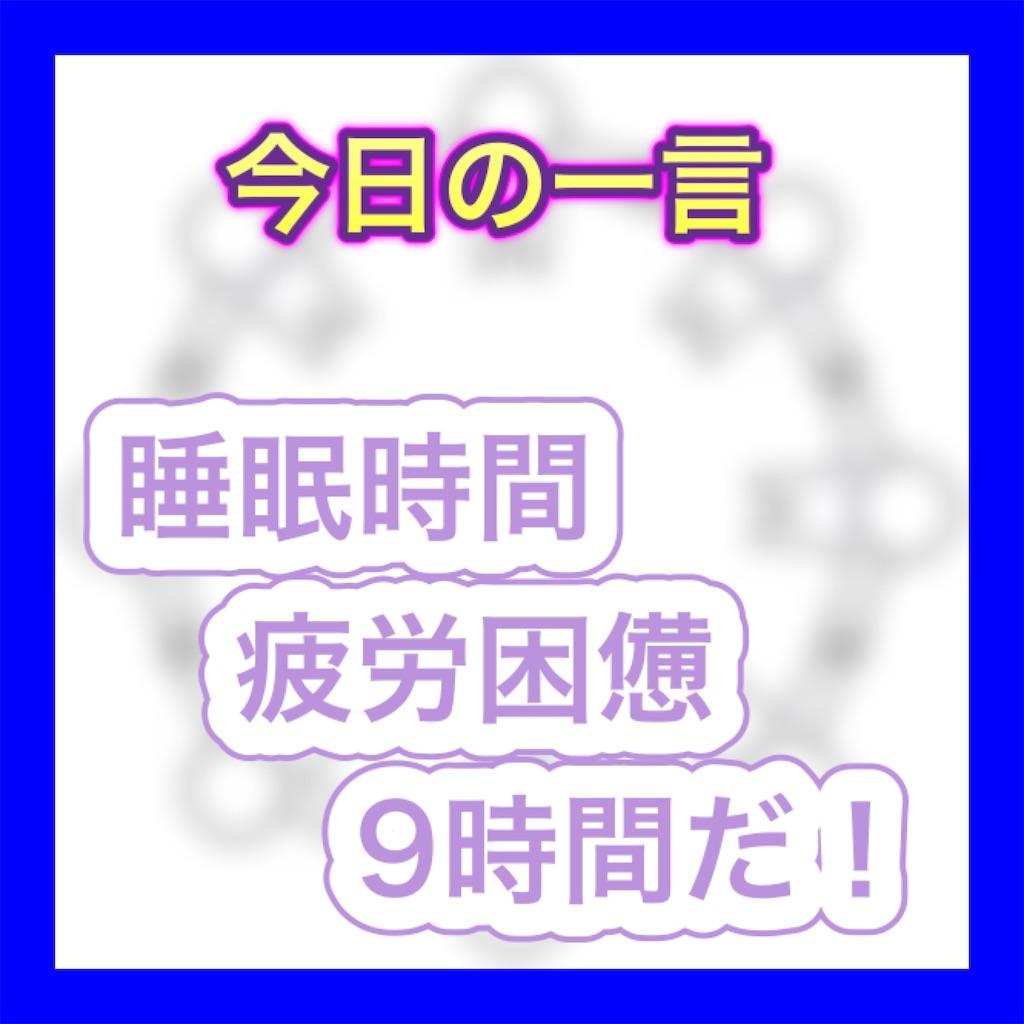 f:id:fujimonk:20210824201730j:image