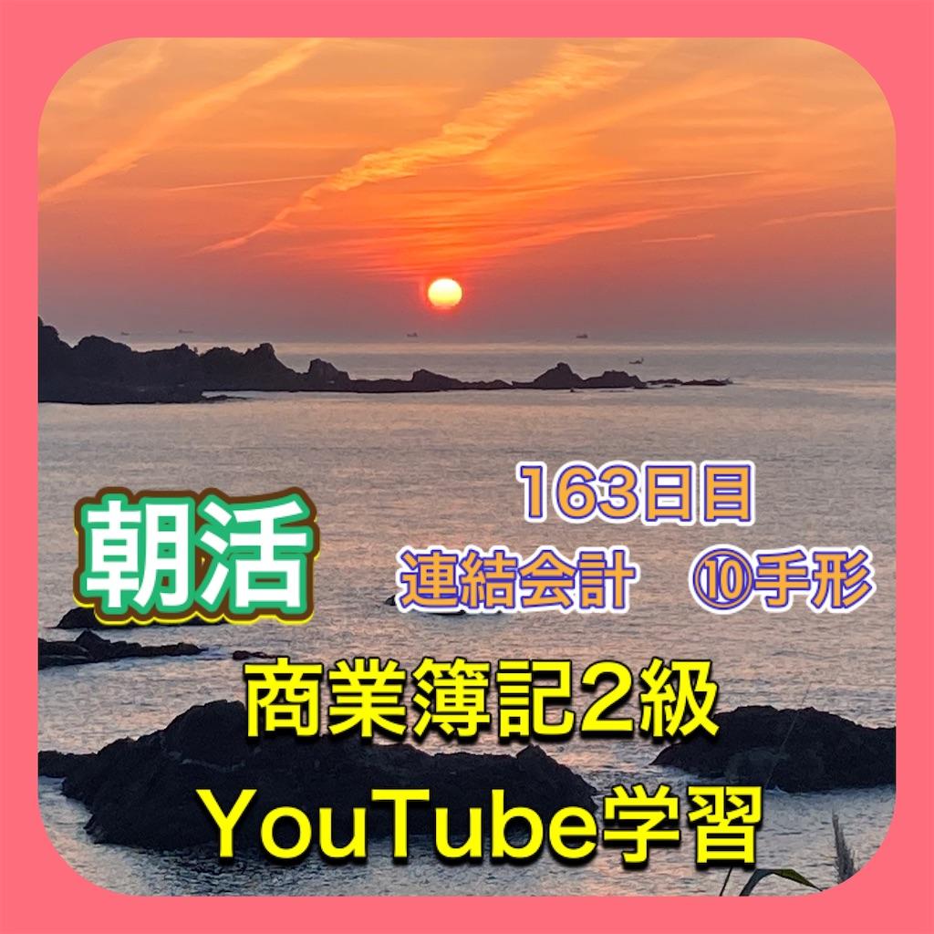f:id:fujimonk:20210826185040j:image