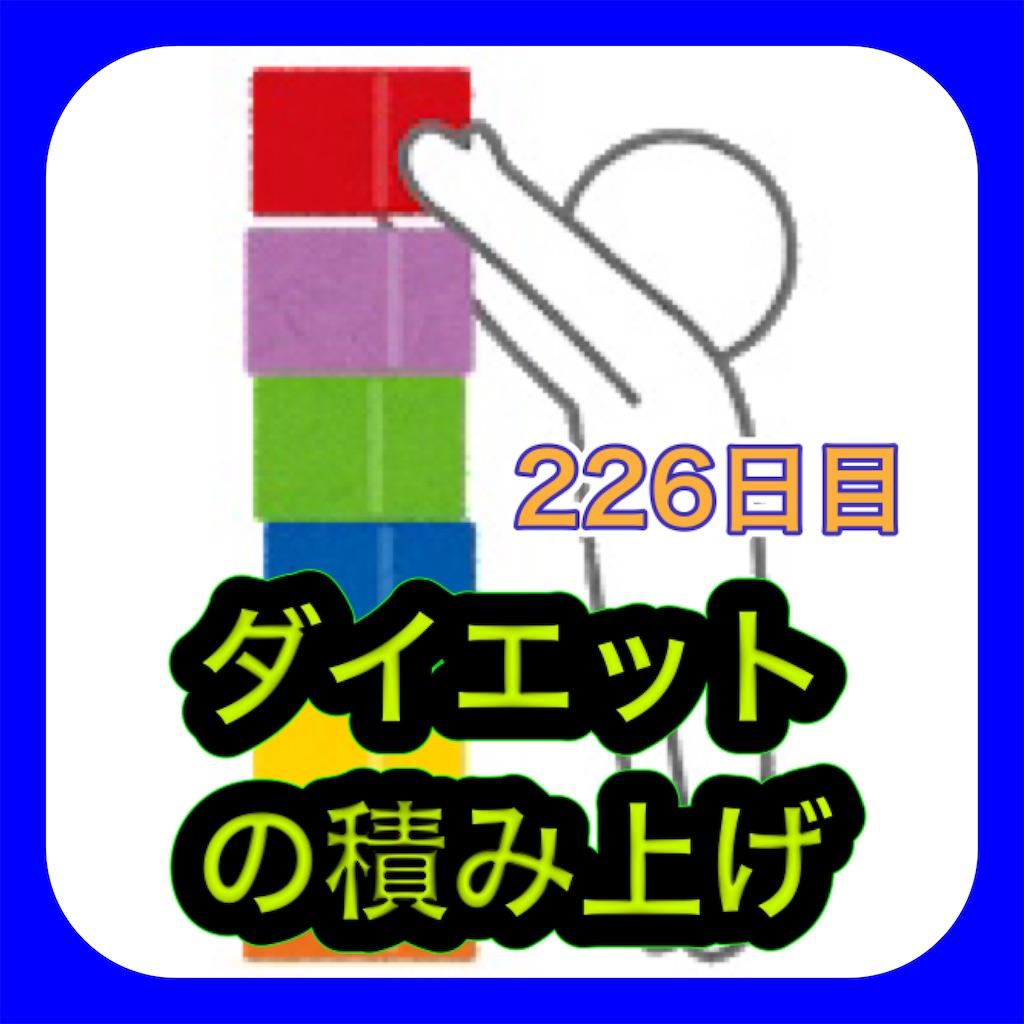 f:id:fujimonk:20210826185411j:image