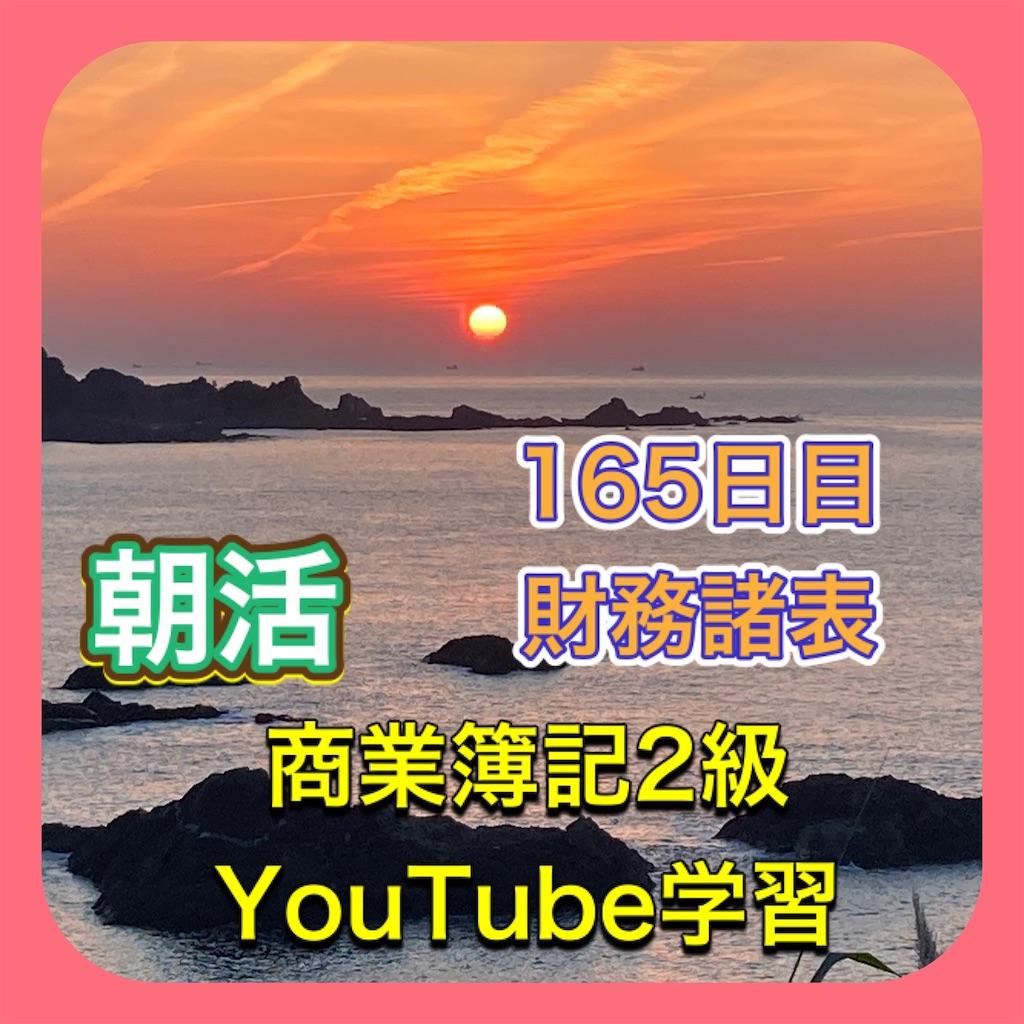 f:id:fujimonk:20210827183441j:image