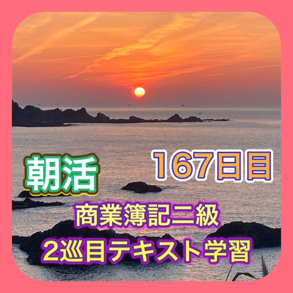 f:id:fujimonk:20210829131759j:image