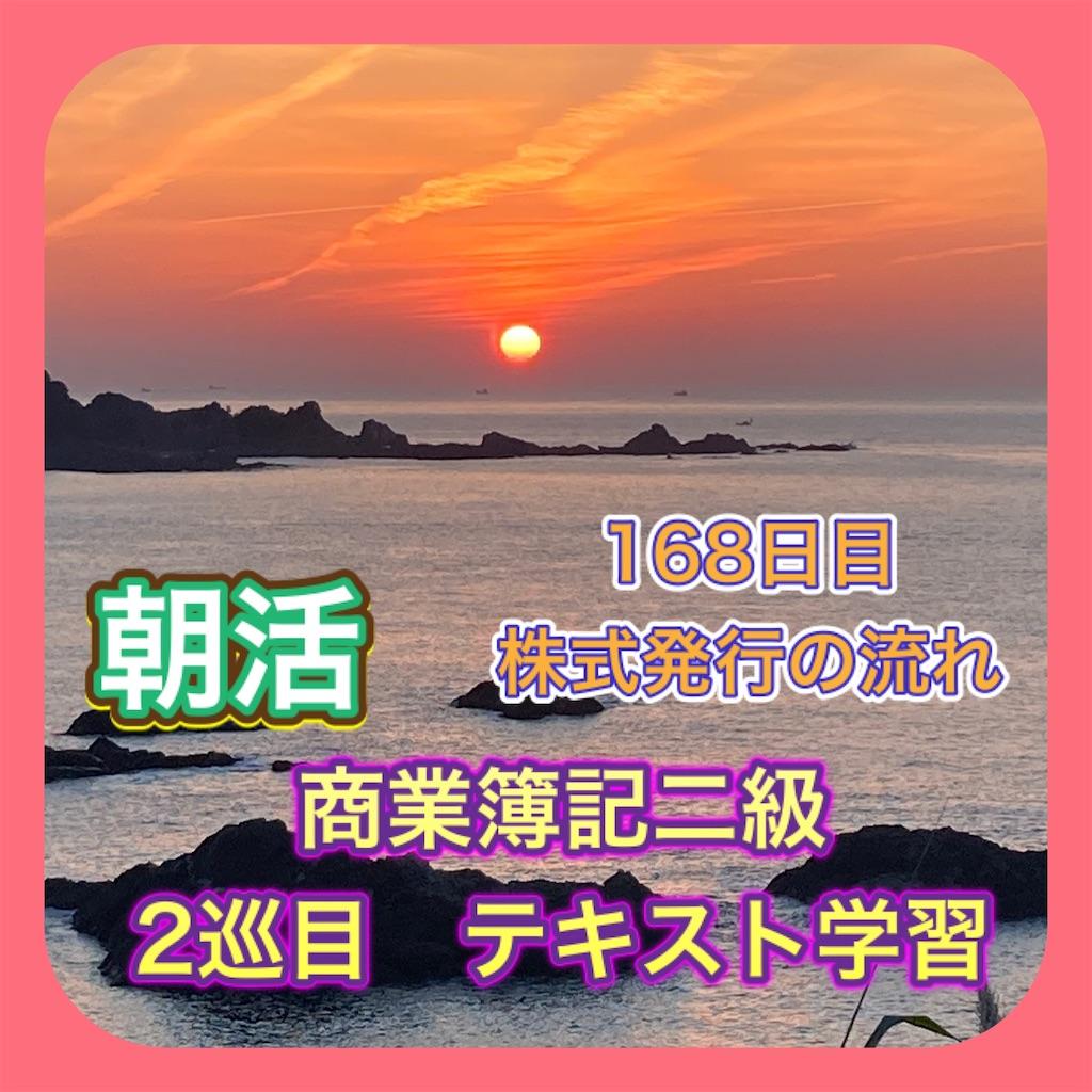 f:id:fujimonk:20210830161243j:image