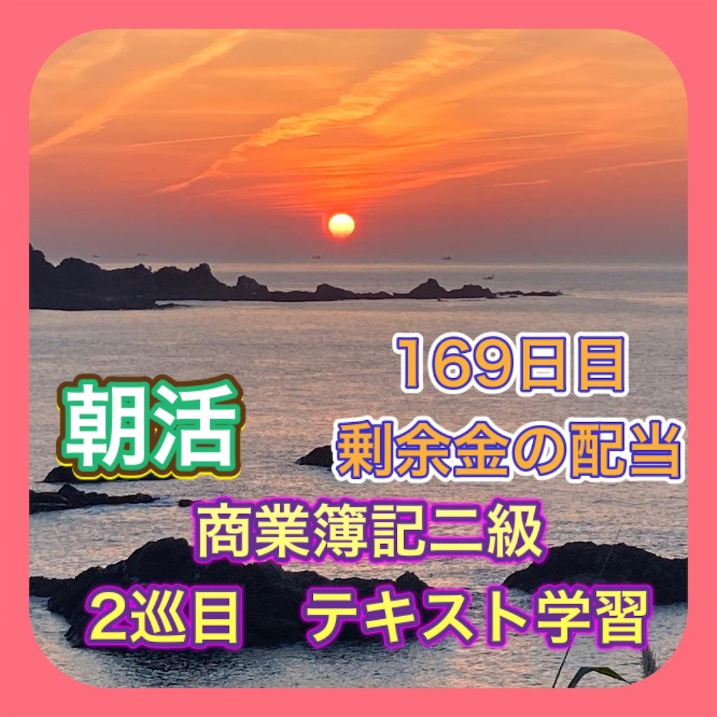 f:id:fujimonk:20210831143250j:image