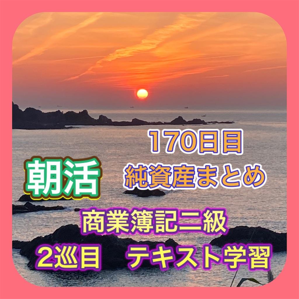 f:id:fujimonk:20210901202816j:image