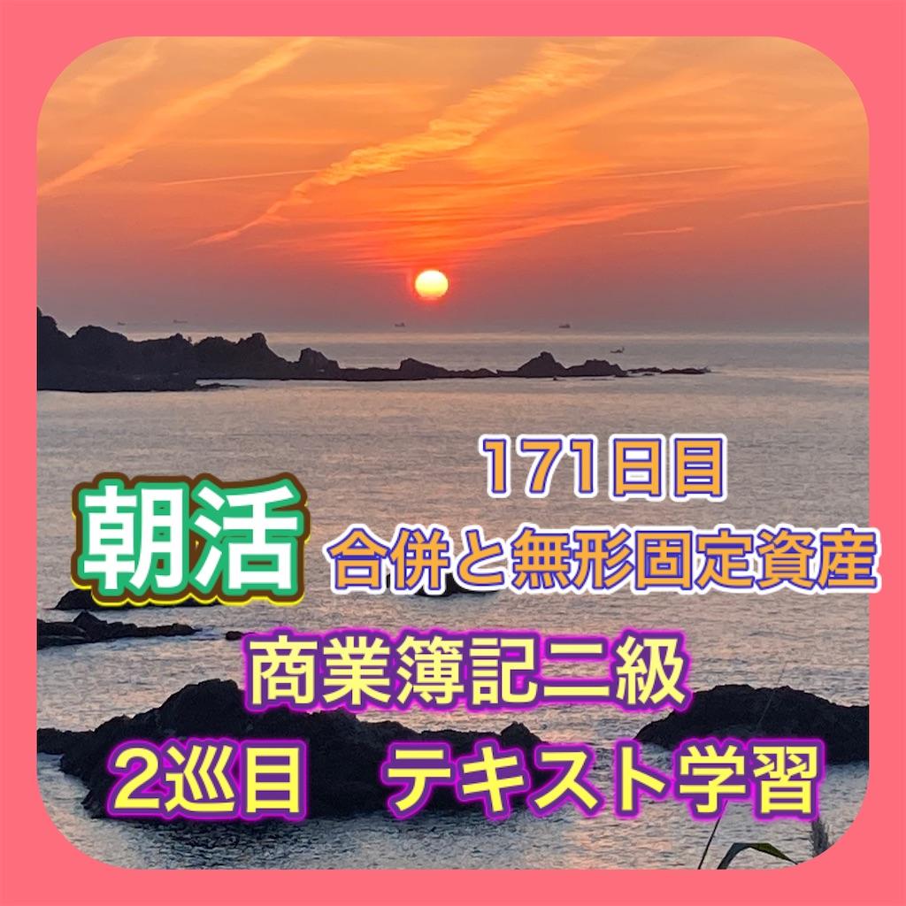 f:id:fujimonk:20210902171853j:image