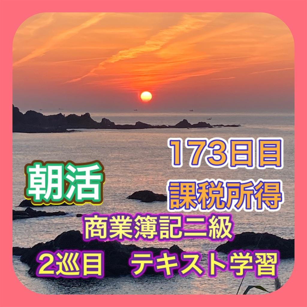 f:id:fujimonk:20210904135124j:image