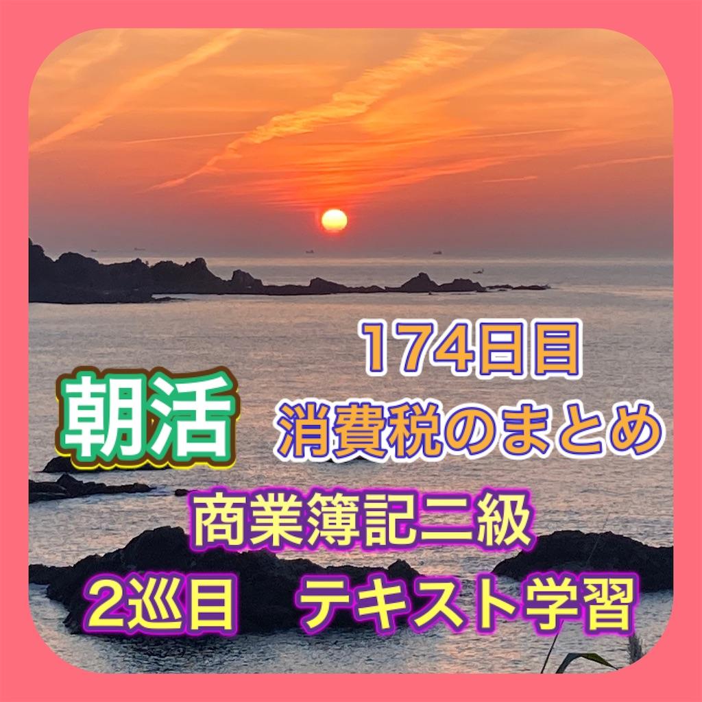f:id:fujimonk:20210905204116j:image