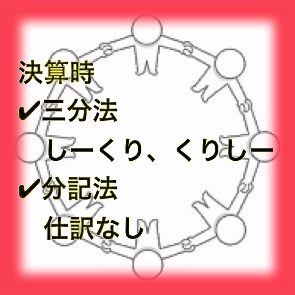 f:id:fujimonk:20210906200210j:image