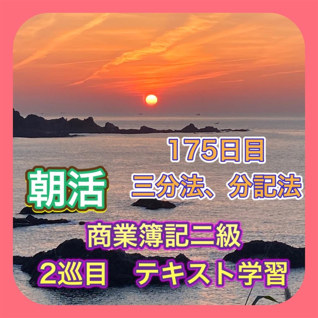 f:id:fujimonk:20210906200213j:image