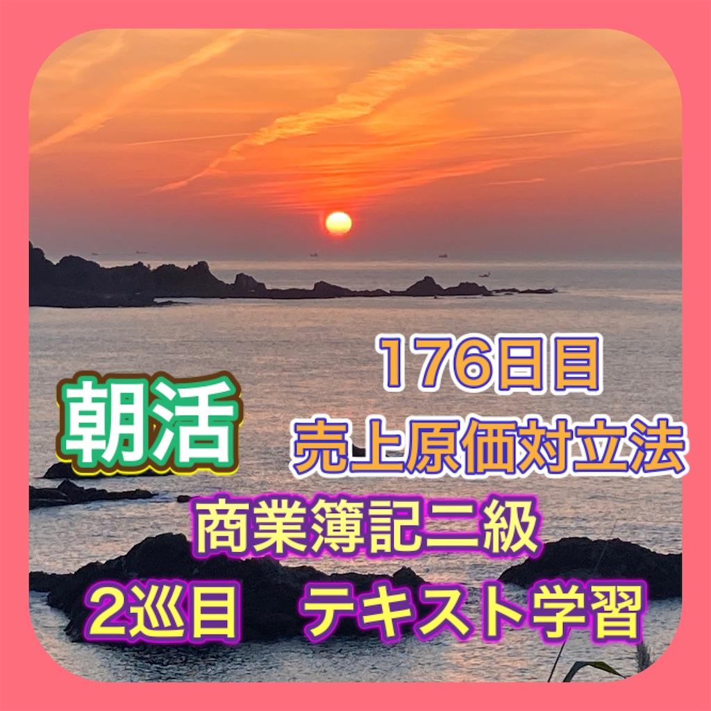 f:id:fujimonk:20210907203604j:image