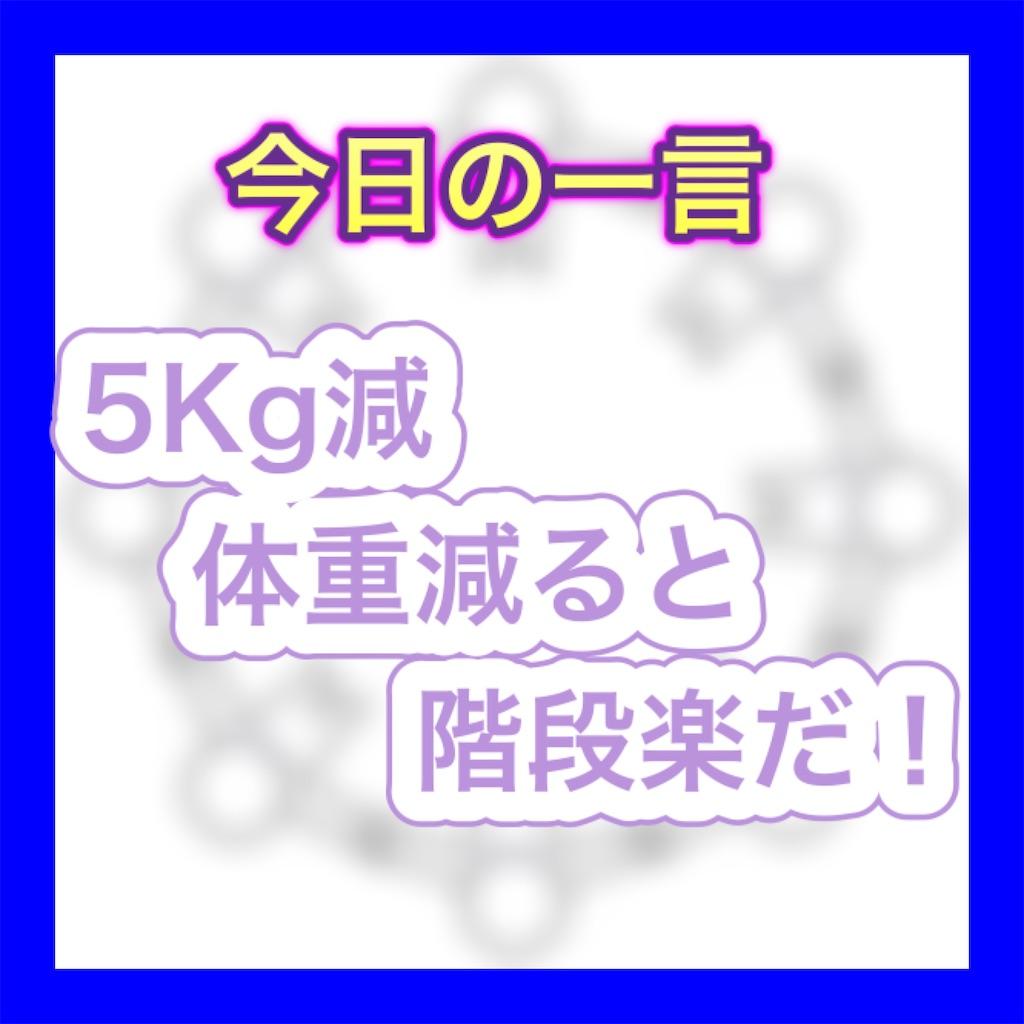 f:id:fujimonk:20210907203850j:image