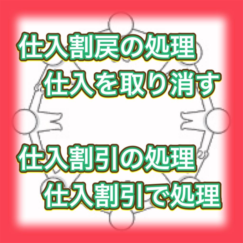 f:id:fujimonk:20210908213311j:image