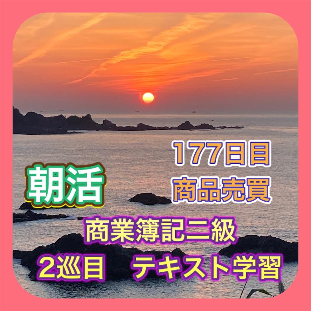 f:id:fujimonk:20210908213316j:image