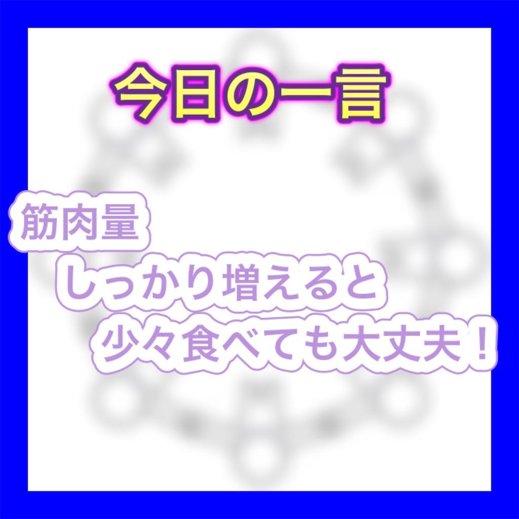 f:id:fujimonk:20210908214447j:image
