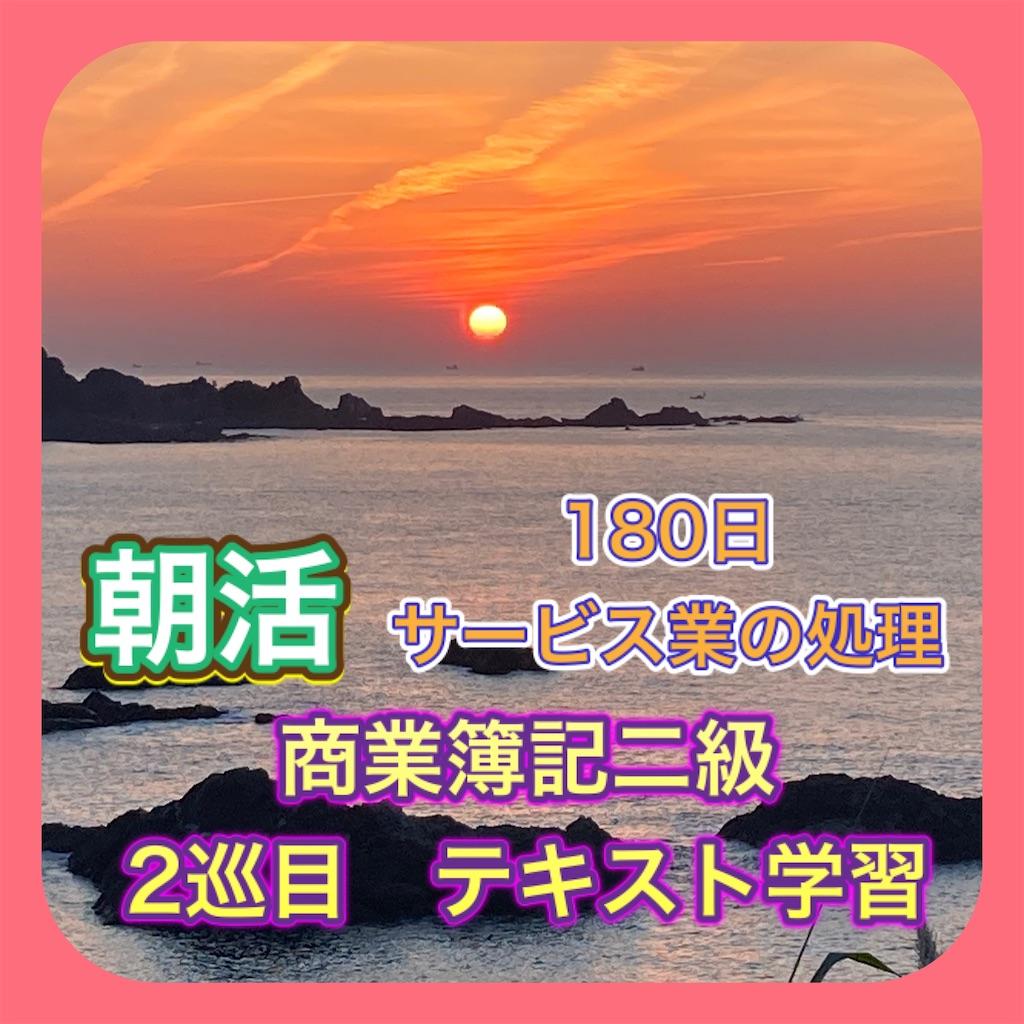 f:id:fujimonk:20210911120930j:image