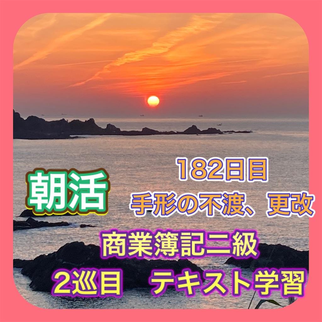 f:id:fujimonk:20210914163050j:image