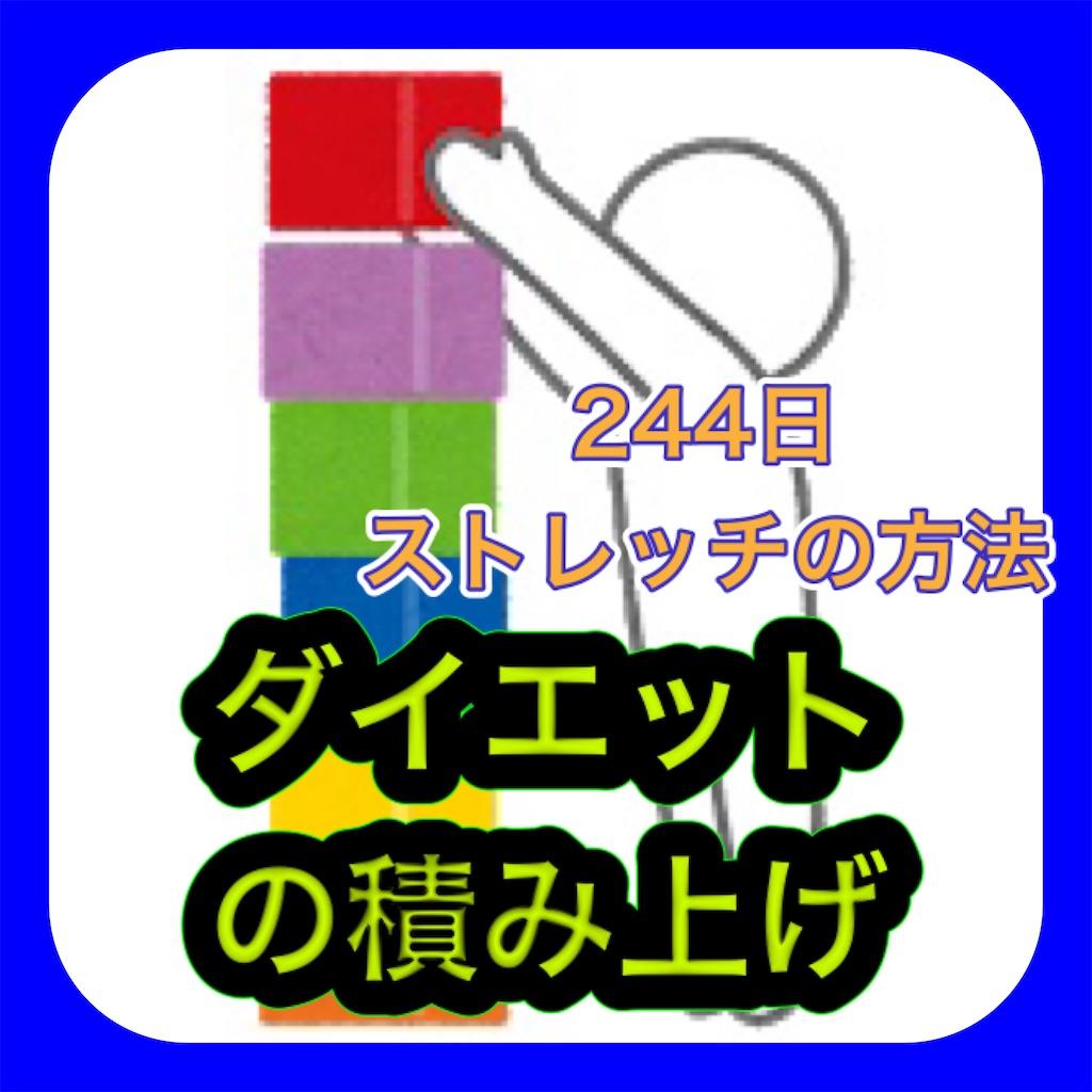 f:id:fujimonk:20210914163108j:image