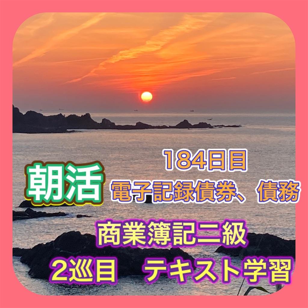 f:id:fujimonk:20210915210826j:image