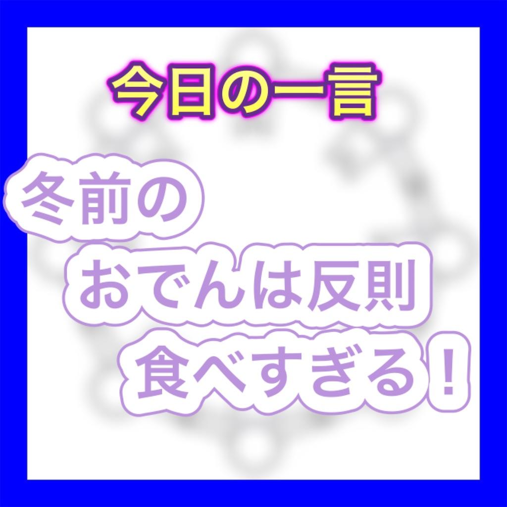 f:id:fujimonk:20210915221937j:image