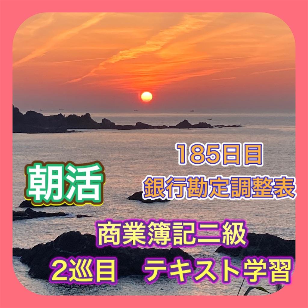 f:id:fujimonk:20210916231607j:image
