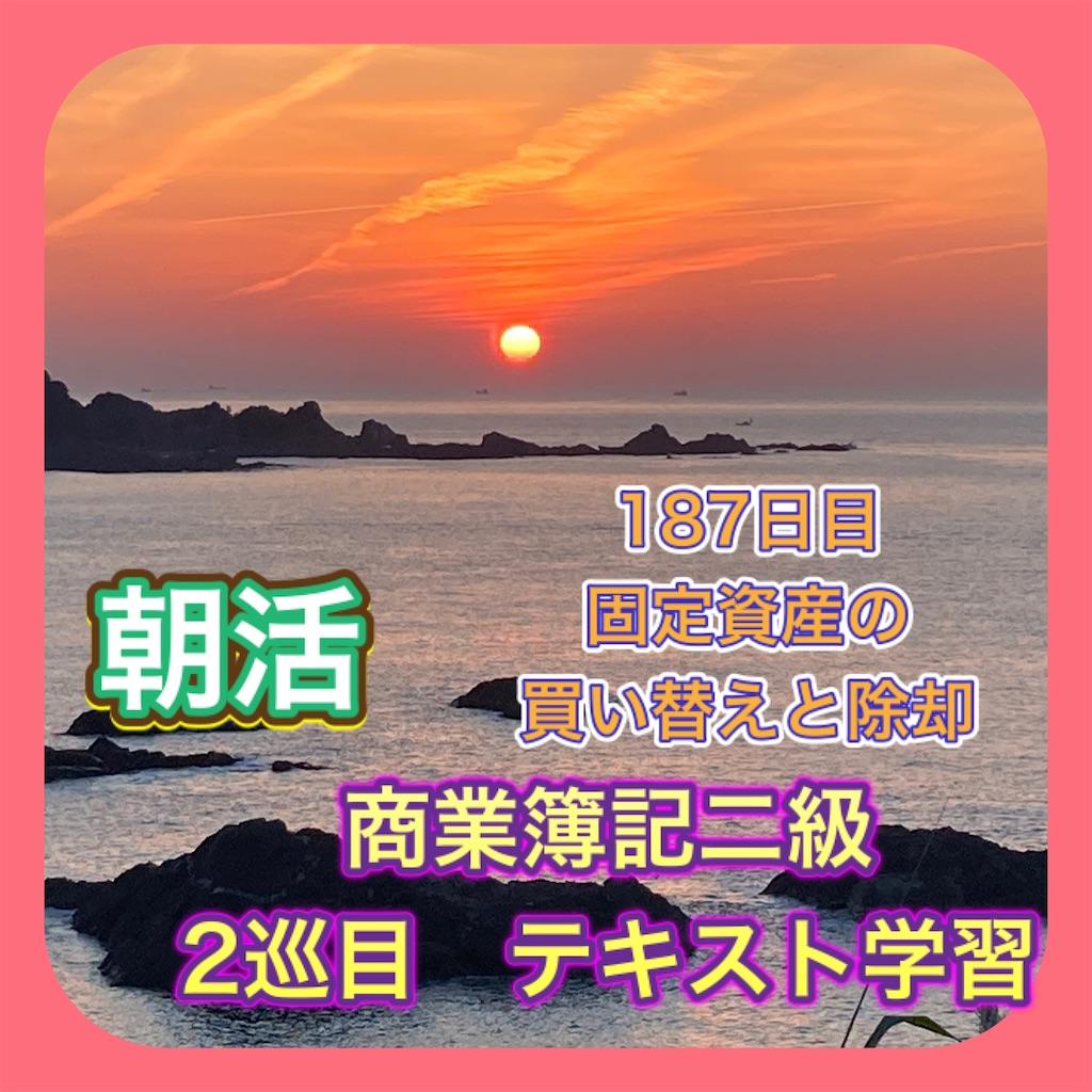 f:id:fujimonk:20210918172049j:image