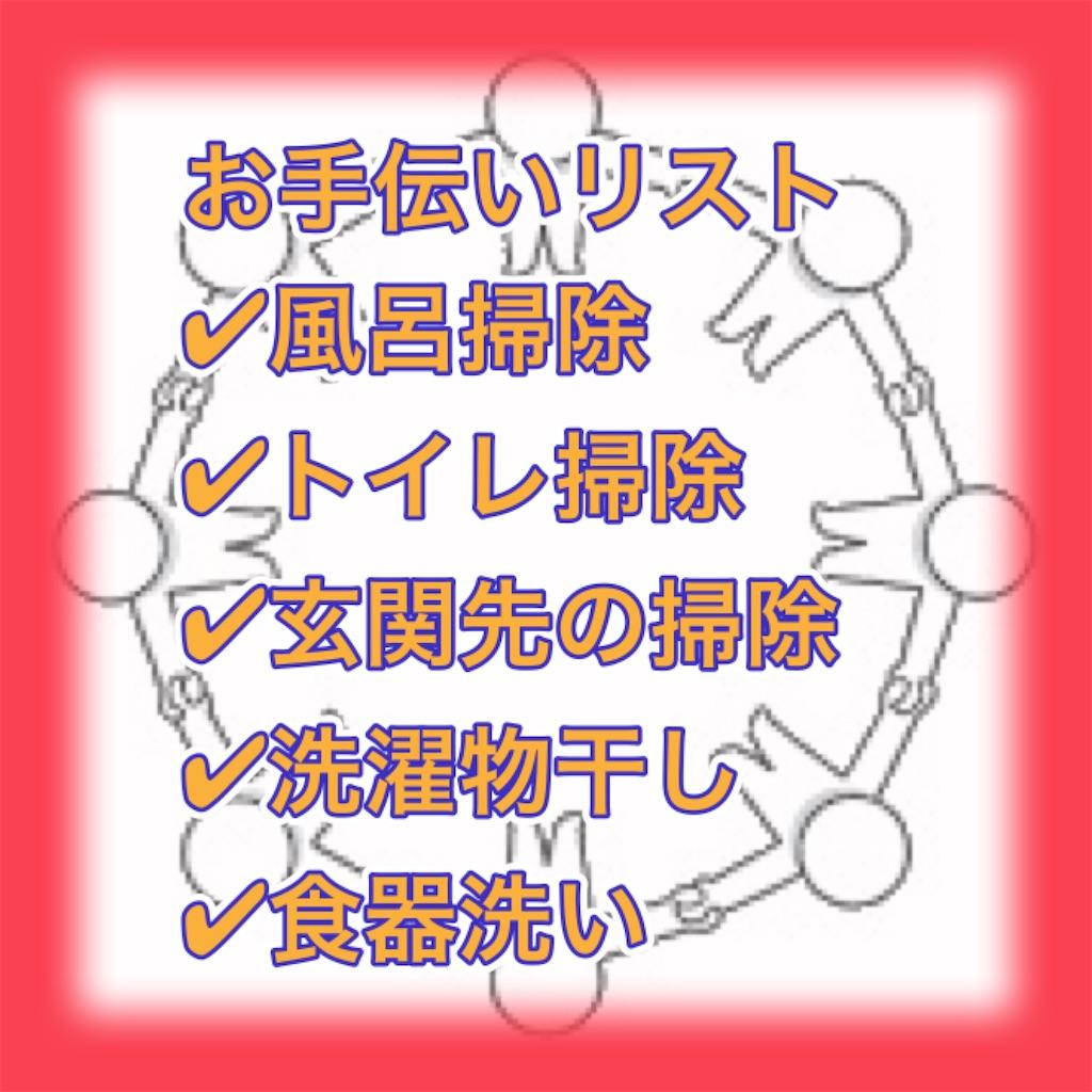 f:id:fujimonk:20210918172829j:image
