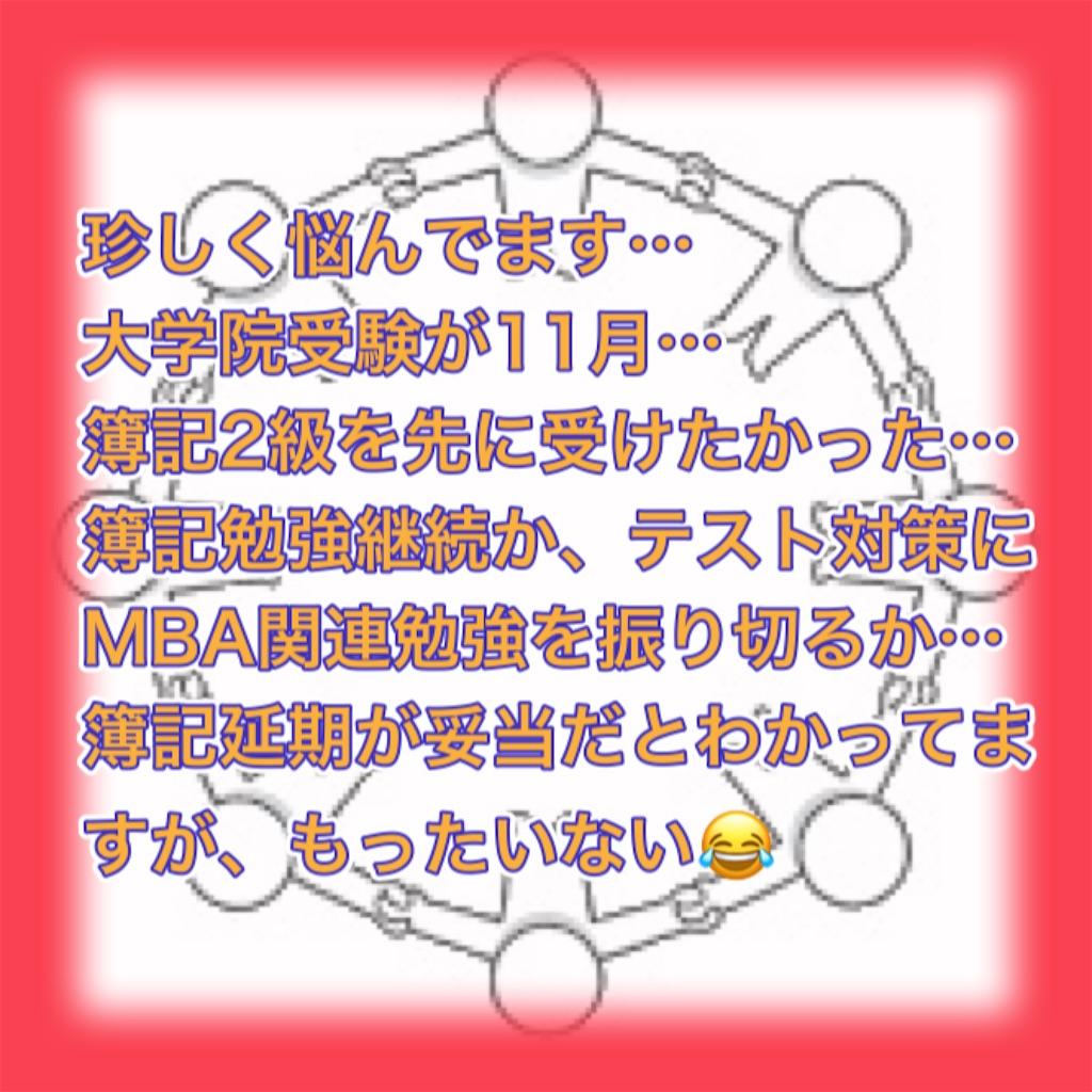 f:id:fujimonk:20210921155225j:image