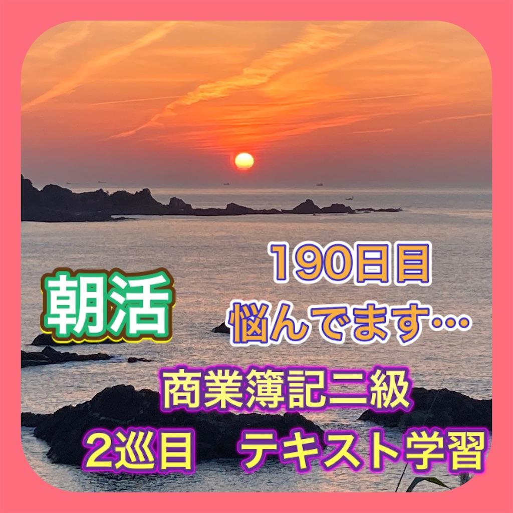 f:id:fujimonk:20210921155228j:image