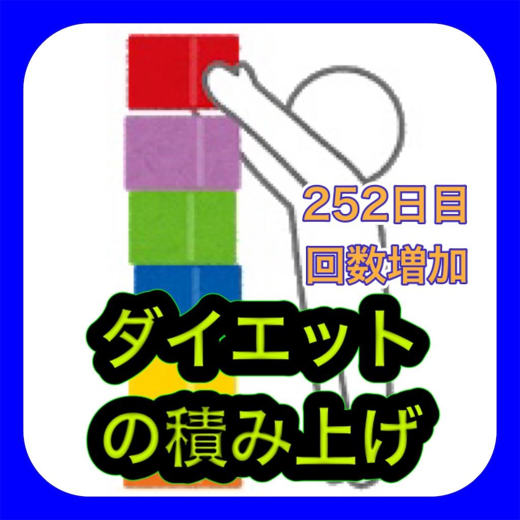 f:id:fujimonk:20210922202718j:image