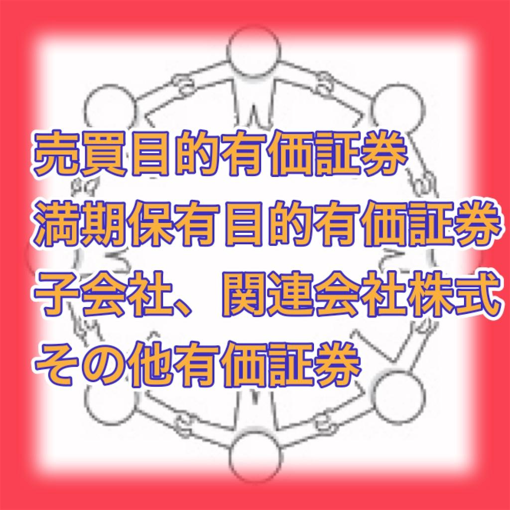 f:id:fujimonk:20210924193122j:image