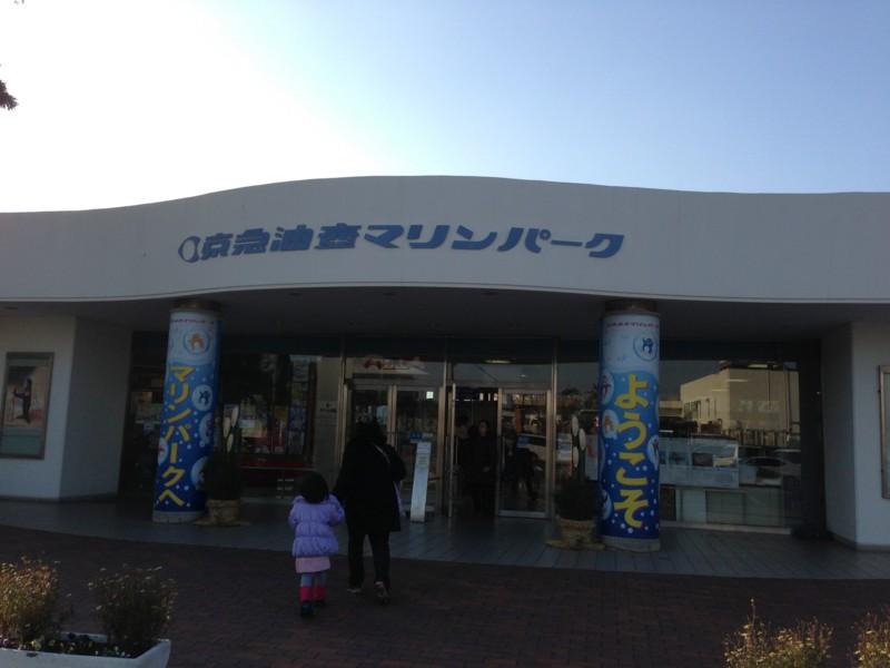 f:id:fujimori-tax-yama:20130102144757j:image:w600